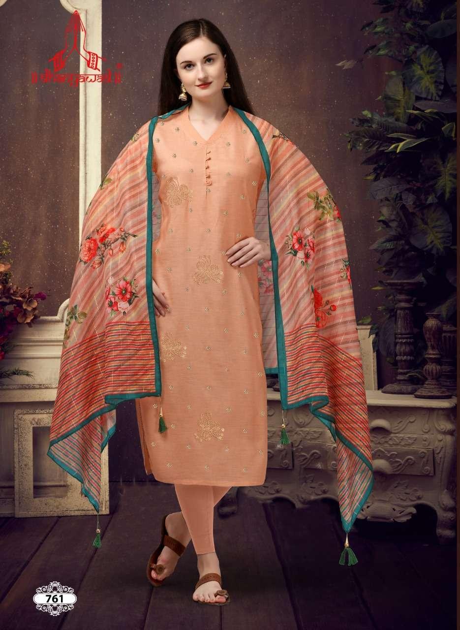 Kothari Present Sanchi Slub Rayon Work Kurti With Soft Dupatta Collection