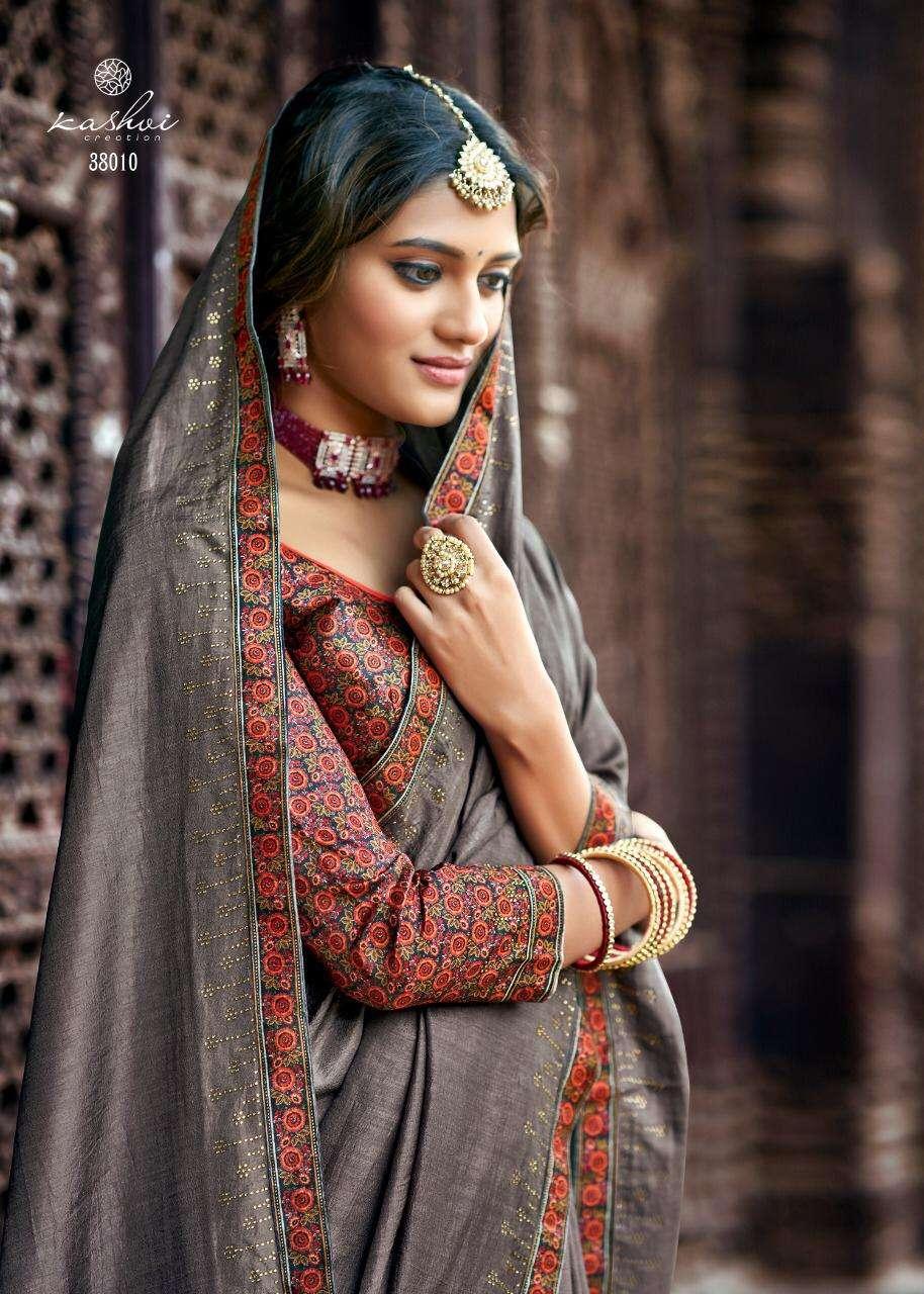 LT Fabrics Kashvi Sangam Heavy Vichitra Silk With Stone Work Sarees Collection