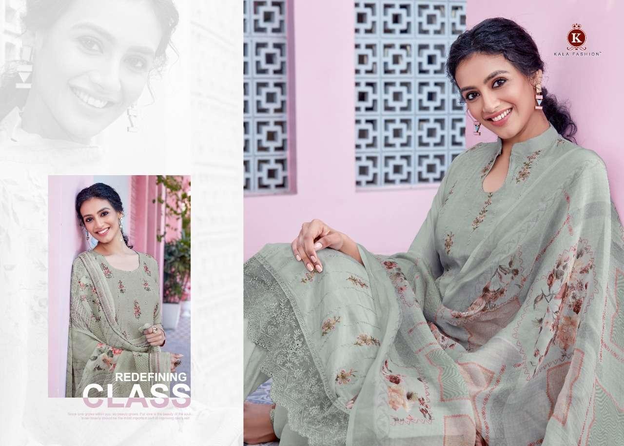 Kala Fashion Kala Organza Fancy Salwar Kameez Collection