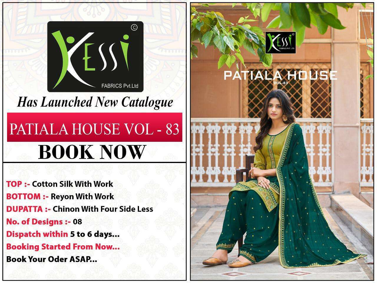 Kessi - Patiala House Vol 83