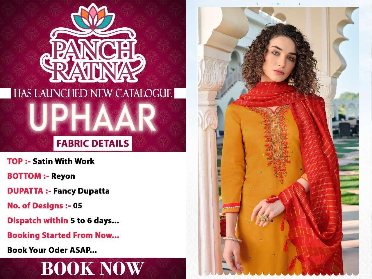 Panch Ratna - Uphaar