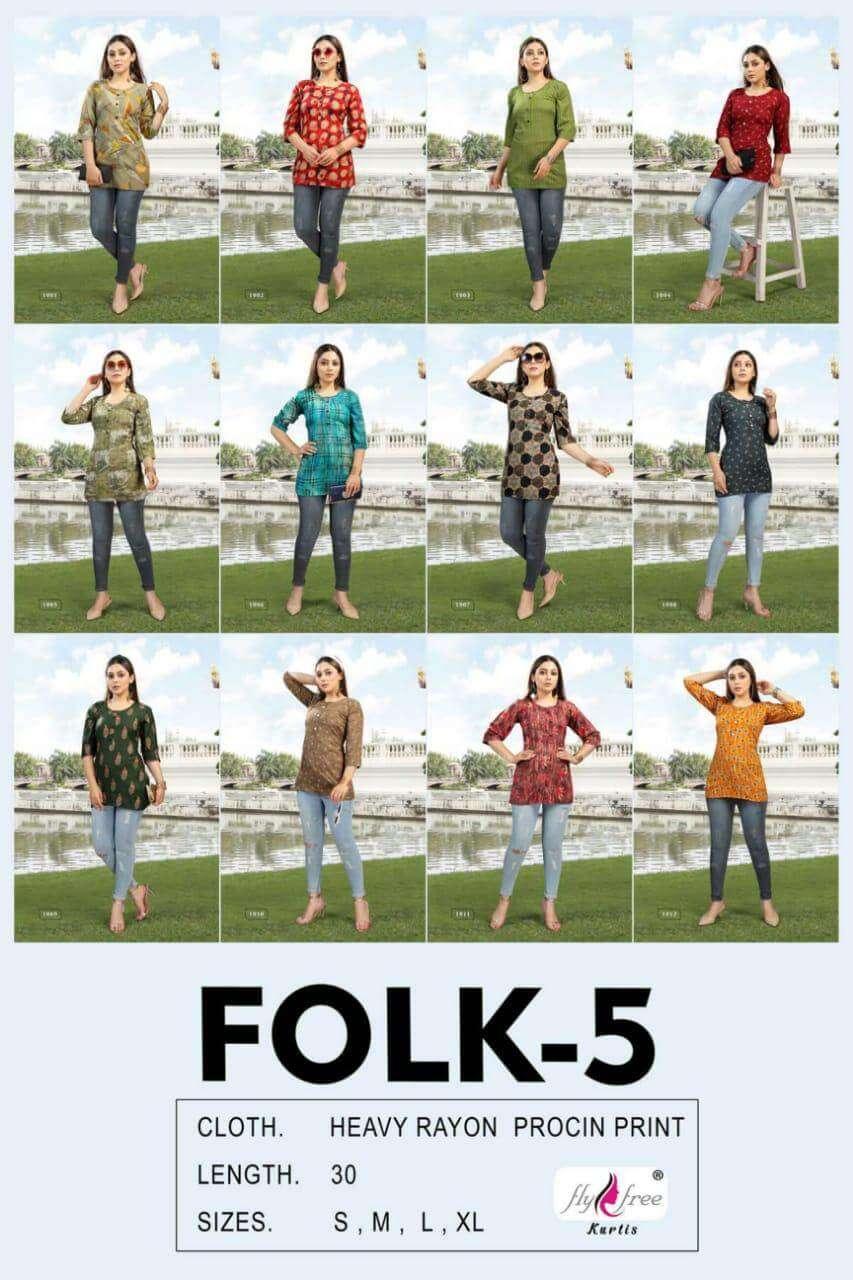 Fly Free - Folk 5