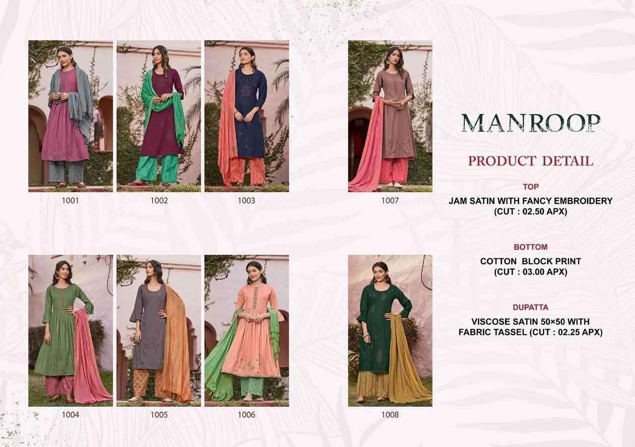 Sweety Fashion - Manroop