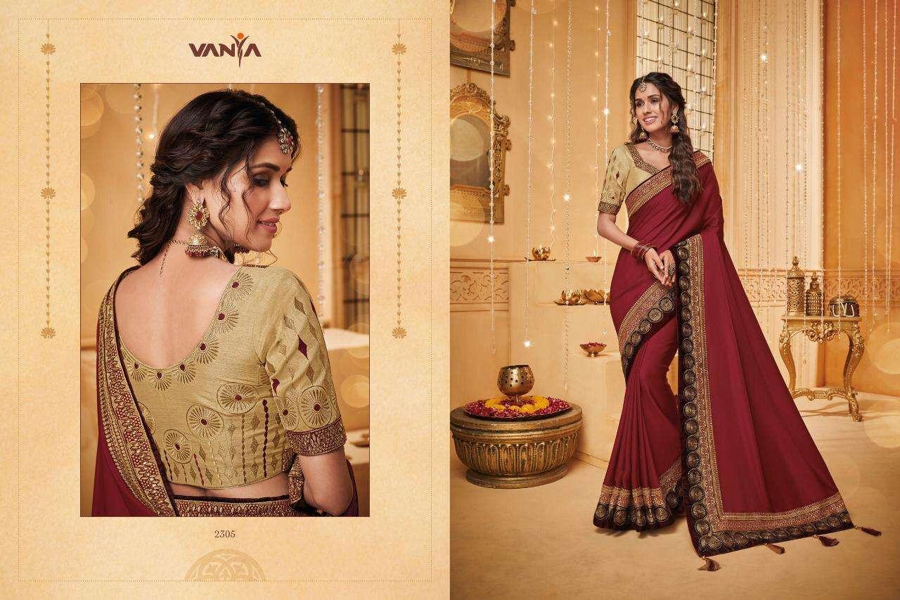 Vanya Designer - Vanya Vol 13